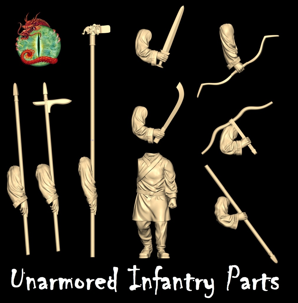 Unarmored Infantry parts